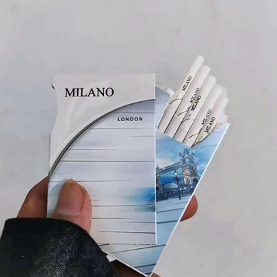 milano侧推白米兰外烟