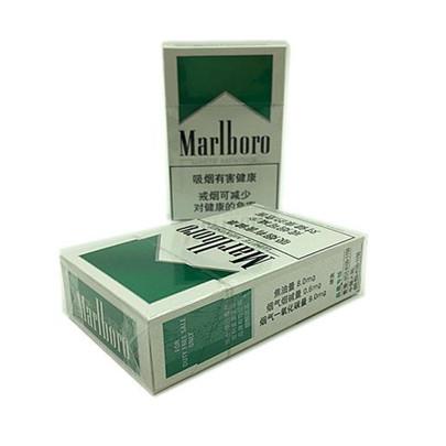 白绿万宝路香烟 中免