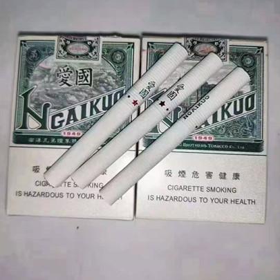 红双喜南洋短支爱国香烟
