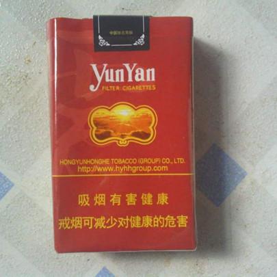 云烟软珍品香烟