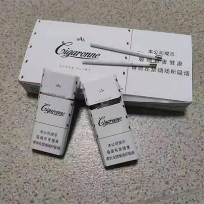 中免白色中支卡比龙mini版香烟
